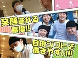 来来亭 秋篠店_DDのアルバイト