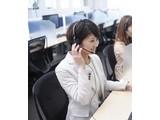 株式会社プレステージ・インターナショナル(クライアント先:麹町)のアルバイト
