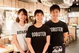 博多タンメン酒場イチカバチカ恵比寿店のアルバイト