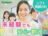 株式会社学研エル・スタッフィング 心斎橋エリア(集団&個別)のアルバイト