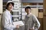UTエイム株式会社(名古屋市天白区エリア)4のアルバイト