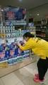 キリンビール株式会社 神戸支社 量販(淡路島勤務)(パート社員)のアルバイト