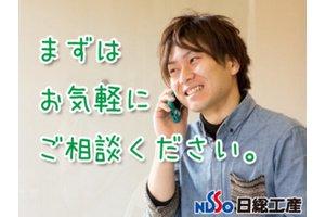 11/30までに面接された方に2000円分のQUOカード贈呈!