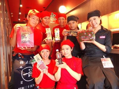 天然とんこつラーメン専門店 一蘭 横浜桜木町店(学生スタッフ)のアルバイト情報