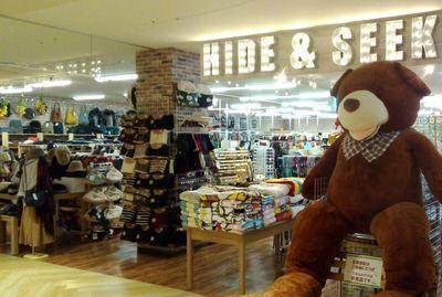 HIDE AND SEEK 柳井店のアルバイト情報