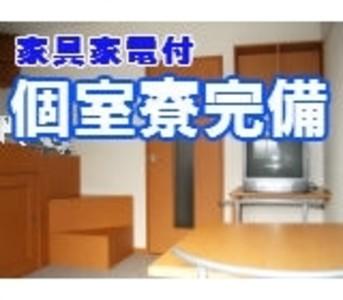 高木工業株式会社 秋川エリア(仕事ID83698)のアルバイト情報