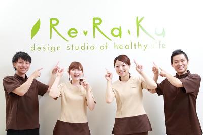 Re.Ra.Ku(リラク) イオンモール幕張新都心店/r103のアルバイト情報