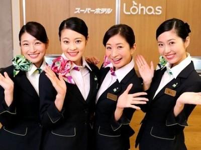 スーパーホテル 米子駅前のアルバイト情報