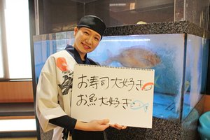 魚魚丸 刈谷店 主婦(夫)歓迎・ホールスタッフ、キッチンスタッフのアルバイト・バイト詳細