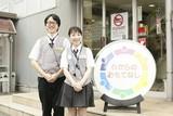 APAN21 勝川店のアルバイト