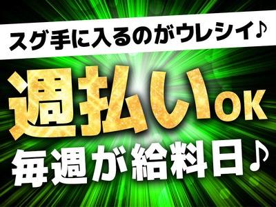 東警株式会社 刈谷営業所/TK1019の求人画像