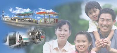 三重交通商事株式会社 松阪西営業所のアルバイト情報