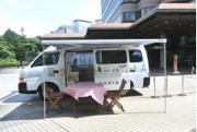 パリミキ 弘前城東店 訪問販売部門のアルバイト情報