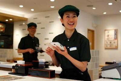 吉野家 1号線国府津インター店[001]のアルバイト情報