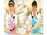 サーティワンアイスクリーム イオン時津店のアルバイト