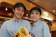 カレーハウスCoCo壱番屋 春日井鳥居松店のアルバイト情報