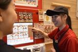 Sガスト 稲田堤駅店<011080>のアルバイト