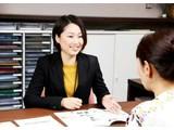 シェーン英会話 京橋校のアルバイト