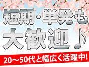 シンテイ警備 松戸支社(取手エリア)のアルバイト求人写真2