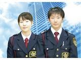 高栄警備保障株式会社 南青山地区のアルバイト