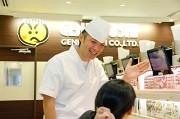 元気寿司 潮来店のアルバイト情報