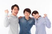 ディーナネットワーク株式会社 新宿エリア(イベントスタッフ)のイメージ