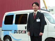 ダスキン 紫波支店 レンタル事業部のアルバイト情報