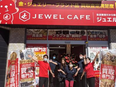 ジュエルカフェ ゆめタウン大牟田店(主婦(夫))のアルバイト情報
