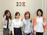 23区 ゆめタウン高松(学生)のアルバイト