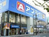 アプライド 金沢店(レジアシスタント)のアルバイト