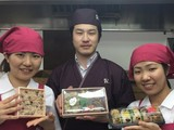 おこわ米八 高島屋新宿店(学生)のアルバイト