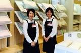 昭和西川三井アウトレットパーク木更津店のアルバイト