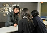 東進 京都駅八条口校のアルバイト
