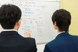 タクシス 幕張ベイタウン教室(高校生指導可能な講師)のアルバイト