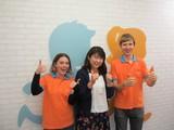KidsUP早稲田のアルバイト