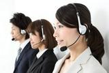 株式会社ヒト・コミュニケーションズ ポイントカード(代々木)スタッフのアルバイト