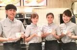 ドトールコーヒーショップ 竹橋店のアルバイト
