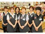 西友 中野駅前店 3391 D 店舗スタッフ(8:00~12:00)のアルバイト