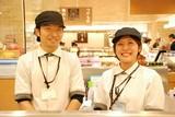 大川水産 アトレ松戸店のアルバイト
