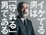 新生ビルテクノ株式会社 名古屋支店 医療機関3のアルバイト
