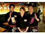 麹蔵 銀座店のアルバイト