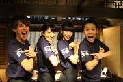 きんくら酒場 金の蔵 横浜西口鶴屋町店のアルバイト情報