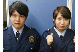 株式会社ネエチア(短期アルバイトワーク) 二俣川エリア・警備スタッフのアルバイト・バイト詳細