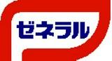 株式会社千代田エネルギー天現寺サービスステーションのアルバイト