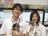 ペットのコジマ 松戸店のアルバイト