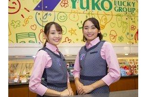 ユーコーラッキー宇佐店・パチンコ店スタッフのアルバイト・バイト詳細