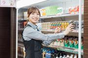 グランドオータ 熊谷本店のアルバイト情報