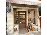 ボヌール 三軒茶屋 本店のアルバイト
