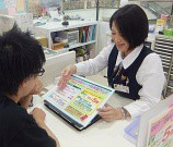 ゆめカードカウンター ゆめタウン広島のアルバイト情報