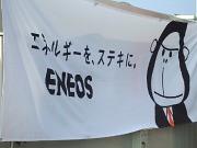 三重交通商事株式会社 松阪東営業所のアルバイト情報